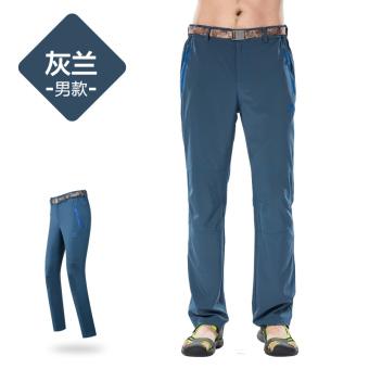 Jual Probe Ekstensi luar ruangan elastis bernapas asli celana cepat kering celana (Abu-abu biru [laki-laki]) Online