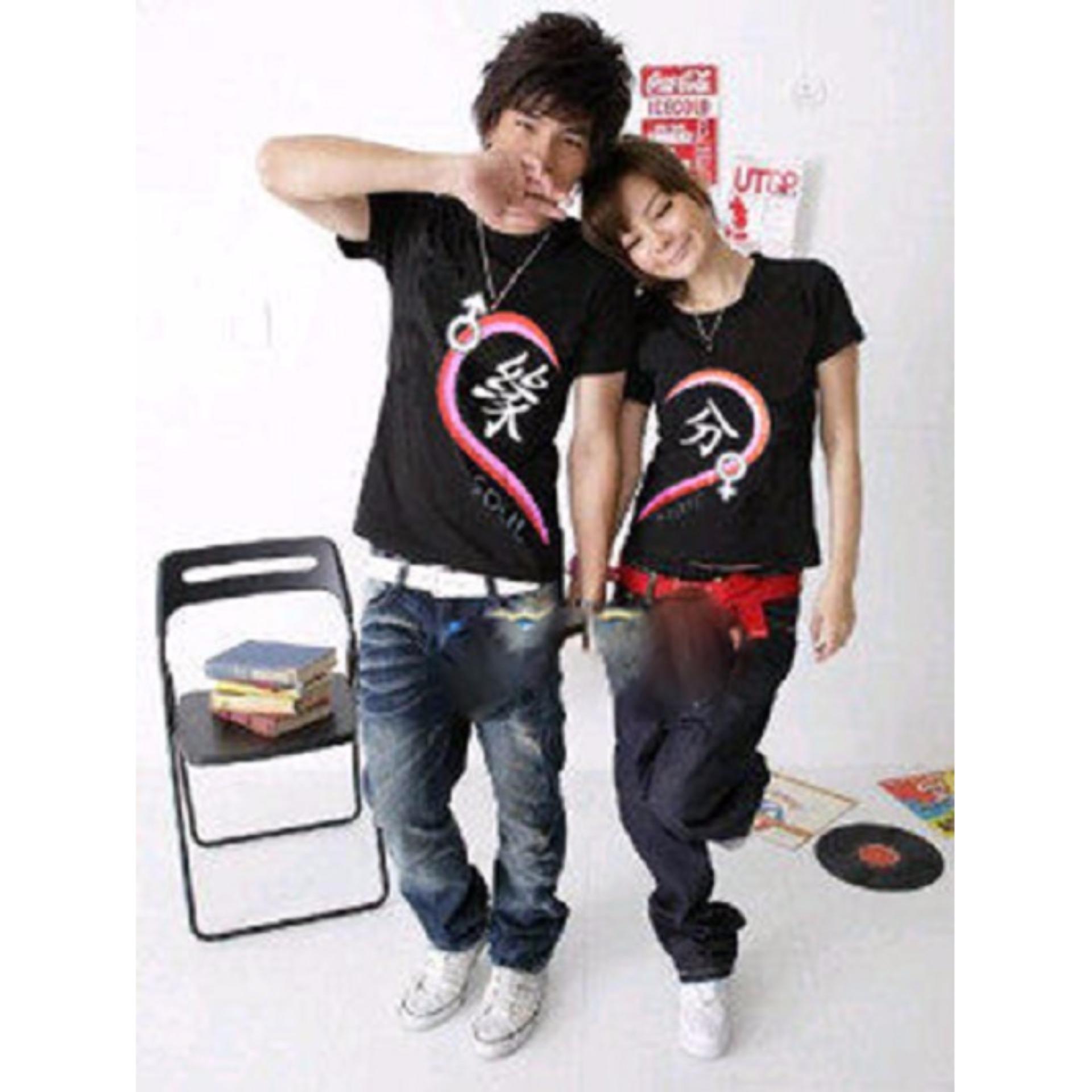 Pusat Pakaian Baju Couple - Kaos Kapel Kembar - SM Love Hitam