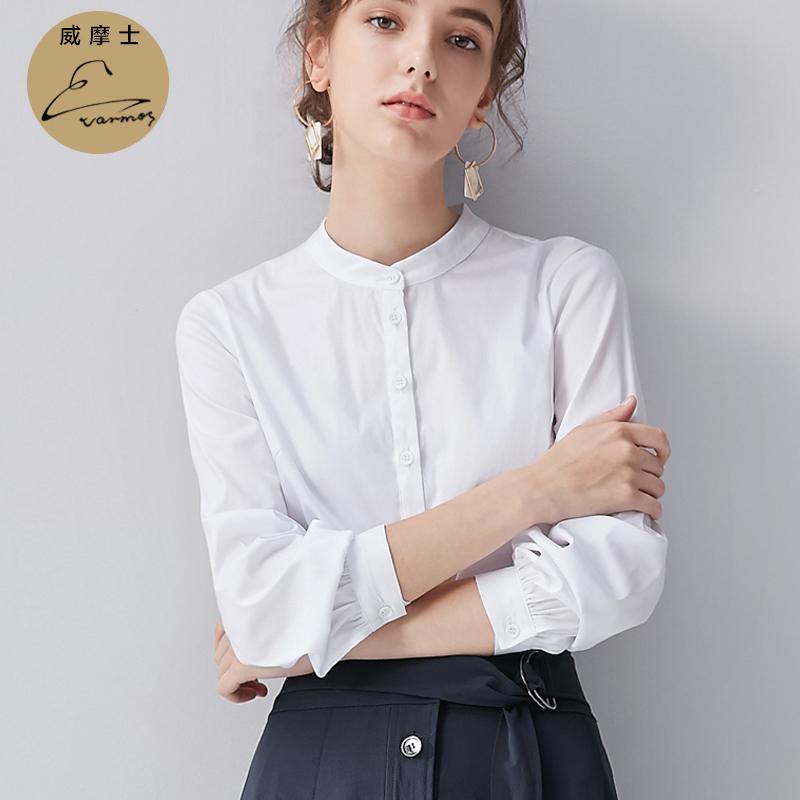 Flash Sale Putih perempuan kecil kerah kemeja stand-up kemeja lengan panjang baju kemeja (