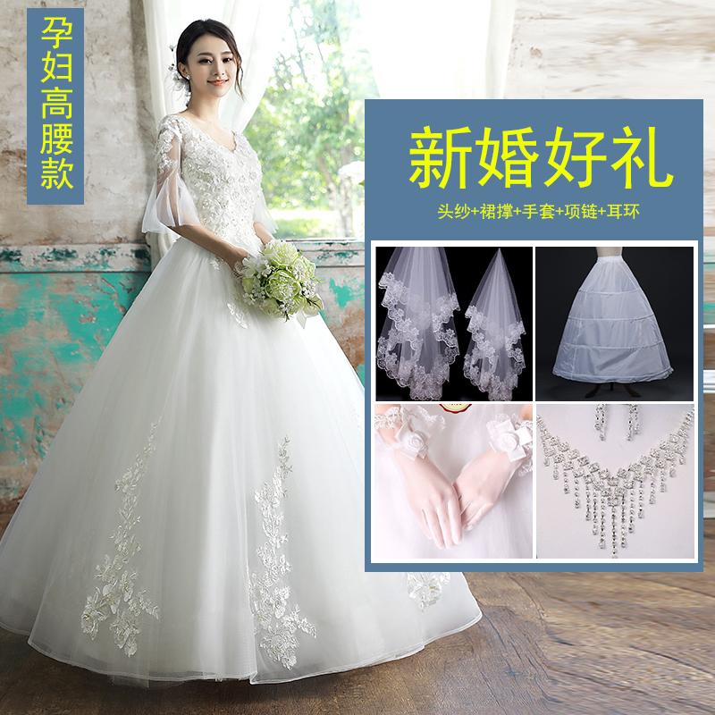 Putri Baru Musim Dingin Mempelai Wanita Gaun Pengantin Gaun (Wanita Hamil  Model Pinggang Tinggi ( ac1771c5ba