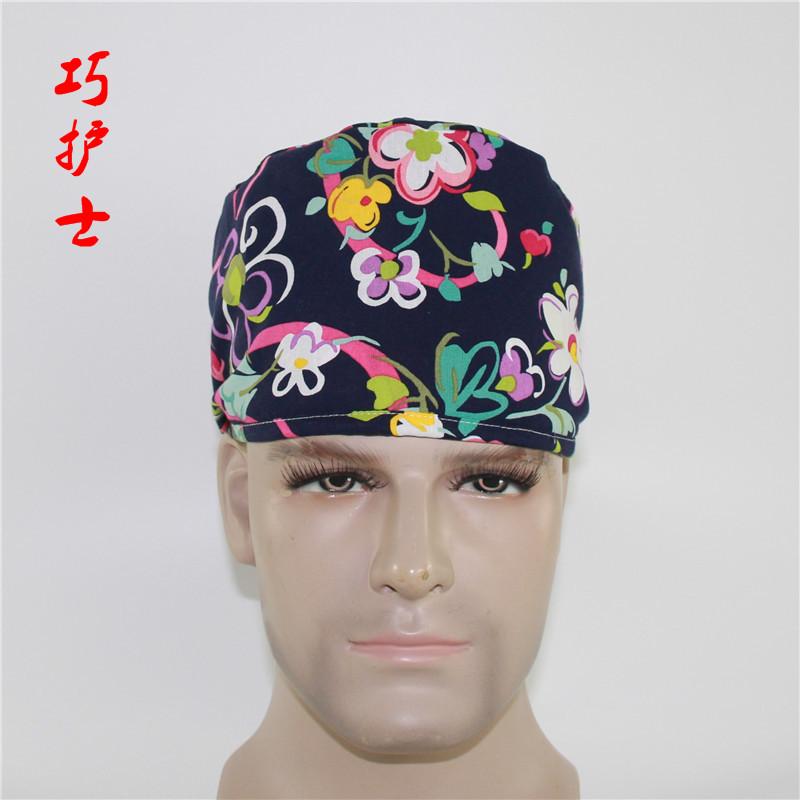 Qiao perawat kapas dicetak ruang operasi salon kecantikan bersih topi kerja topi topi topi bedah (