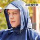 Perbandingan harga Qinfeiman pria dan wanita dewasa mengendarai hujan celana mobil listrik jas hujan (Biru