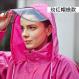Qinfeiman pria dan wanita dewasa mengendarai hujan celana mobil listrik jas hujan (Rose (bagian