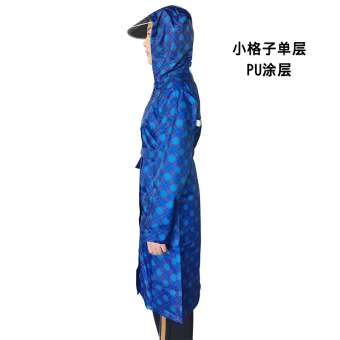 ... Qinfeiman Shishang pria dan wanita berjalan kaki dewasa tahan air jas hujan Korea Fashion Style mantel panjang (Xiaogezi single-layer (bagian penuh)) ...
