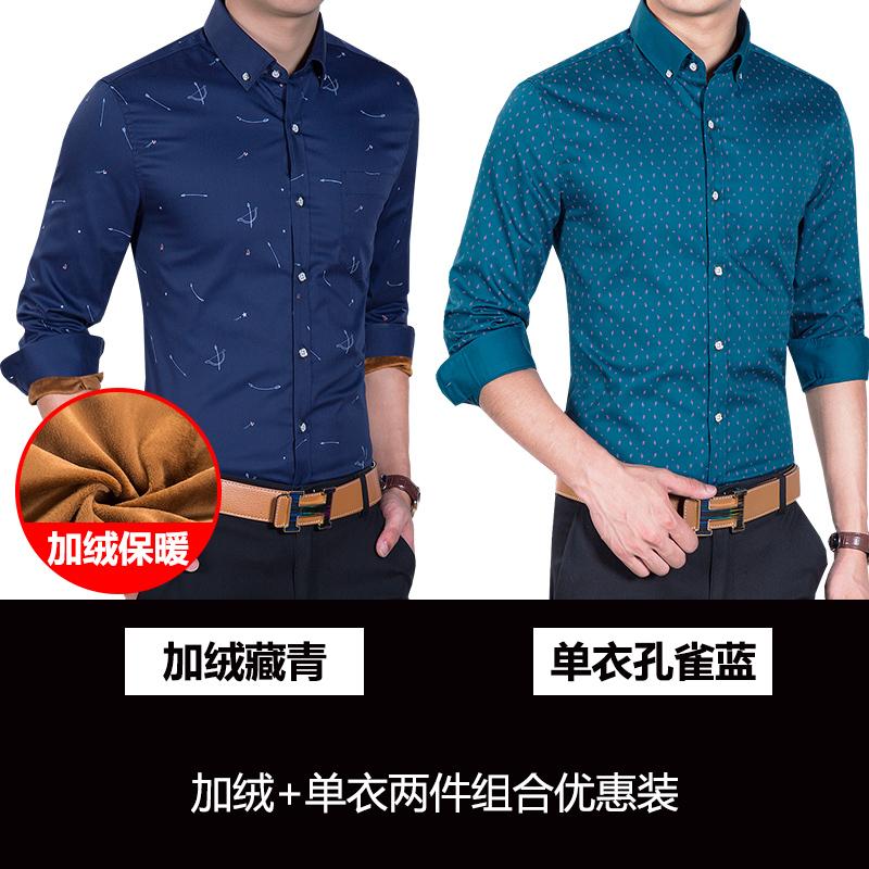 Qiudong Korea Fashion Style ditambah beludru Slim dicetak kemeja hangat kemeja pria (10 ditambah beludru