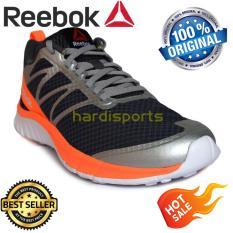 Reebok Soquick V68060 - Grey