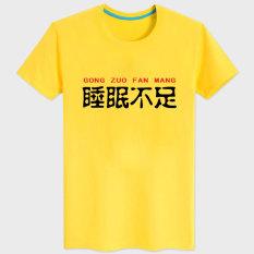 Exo Kartun Putih Ayat Yang Sama Zhou Bian Sweater Putih Update Source · Salah satu saudara katun tidur ayat yang sama t shirt Kuning