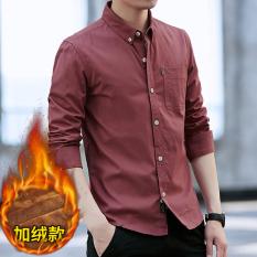 Sastra katun Slim pemuda kemeja lengan panjang baju kemeja (Merah (ditambah  beludru ayat) e132452737