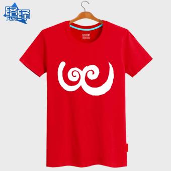Diskon Penjualan Sebuah aliran lagu baru kapas lengan pendek t-shirt (Merah) Bandingkan