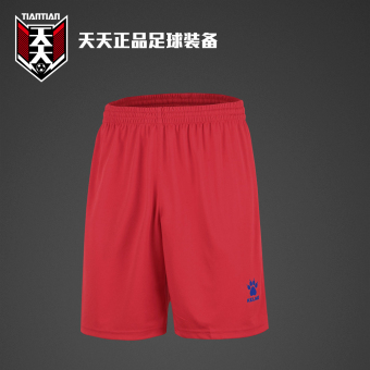 Setiap hari k15z434-1 asli cepat kering bernapas celana pendek lima celana celana (Spot detik rambut merah)