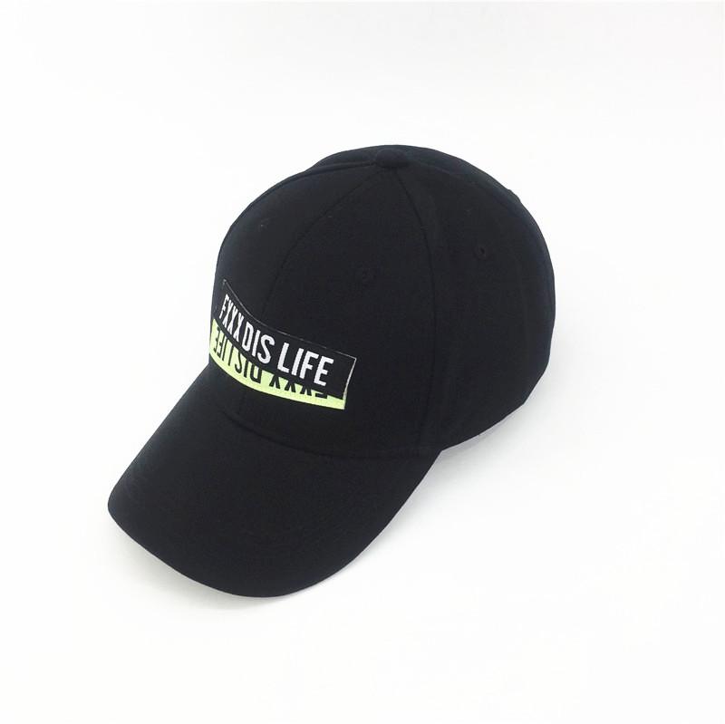 SHININGSTAR Korea Fashion Style ayat yang sama surat matahari topi topi ( Hitam)
