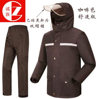 Harga Saya Shishang pria dan wanita dewasa membagi jas hujan jas hujan hujan celana (PARK'S