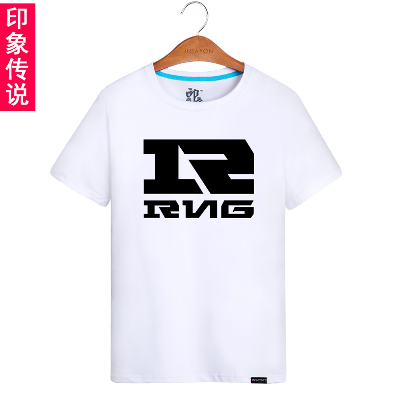 Shopping Comparison SKT Katun Laki-laki Lengan Pendek Jersey T-shirt (RNG putih