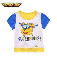 Super Australia Lengan Pendek Anak Laki-laki T-shirt T-shirt (Jahe