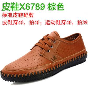 Tergelincir laki-laki sepatu pria luar ruangan sepatu olahraga (Bernapas sepatu X6789 coklat) (Bernapas sepatu X6789 coklat)