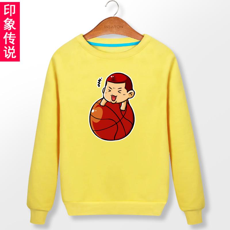 Cheap online Tide merek kartun musim gugur ikebana pria dan wanita bagian tipis jaket (Kuning