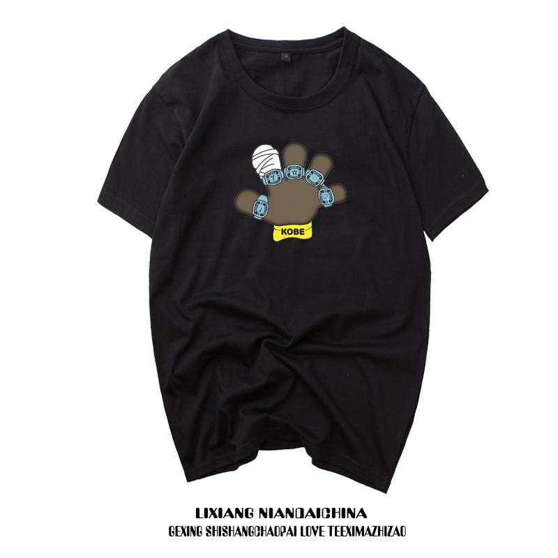 Tide merek katun laki-laki leher bulat longgar lengan pendek kemeja t-shirt (