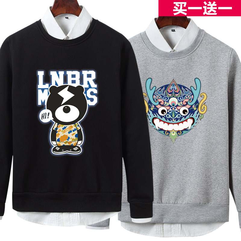 Flash Sale Tide merek Korea Fashion Style ditambah beludru pria surat jaket sweater (Petir beruang