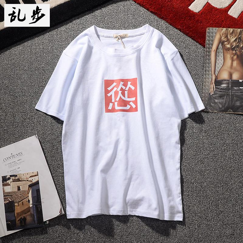Tren katun pria dan wanita beberapa model t-shirt (6154 song kata yang dicetak