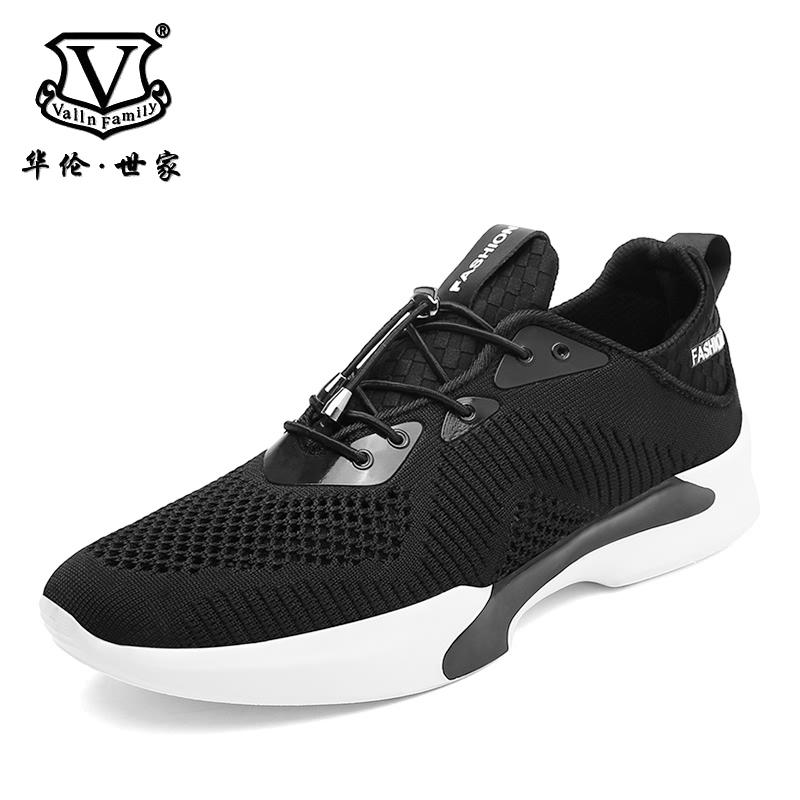 VallnFamily Korea Fashion Style bernapas mahasiswa jala sepatu lari sepatu pria (Hitam D6471893)