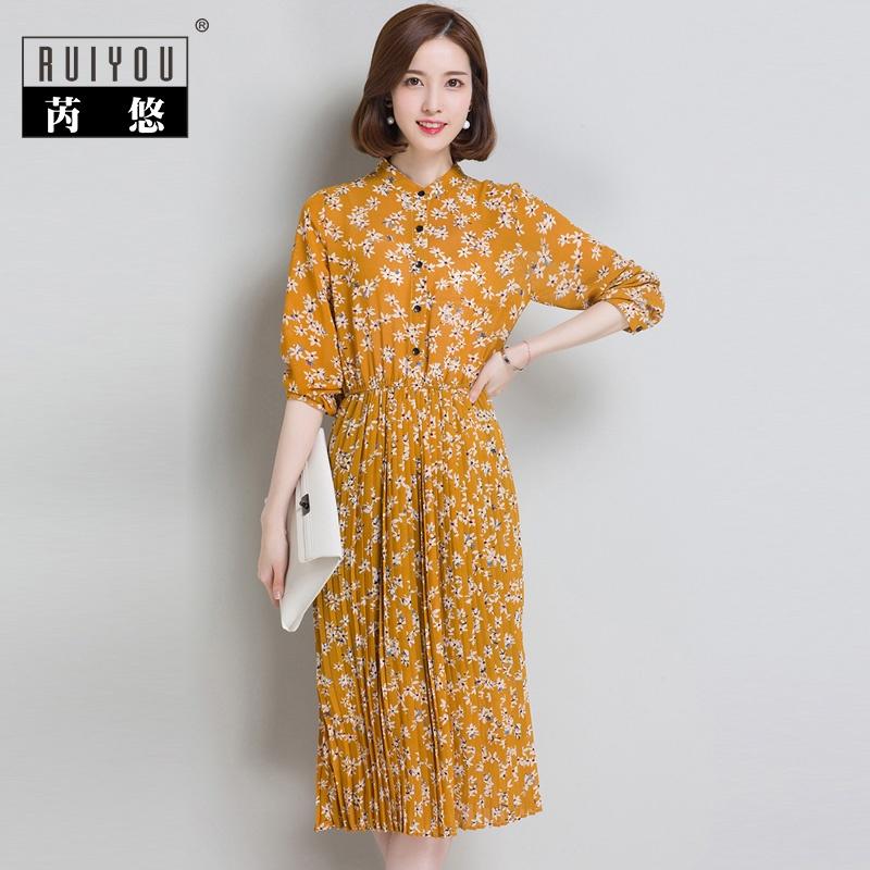 Flash Sale Versi Korea dari lengan panjang dan panjang bagian Slim bottoming rok bermotif bunga gaun
