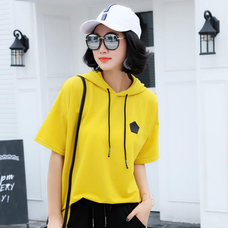 Flash Sale Versi Korea dari perempuan berkerudung t-shirt longgar lengan pendek t-shirt
