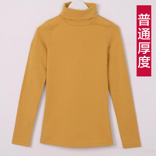 Versi Korea dari perempuan Qiuyi pakaian luar yang ketat t-shirt (Jahe kuning [