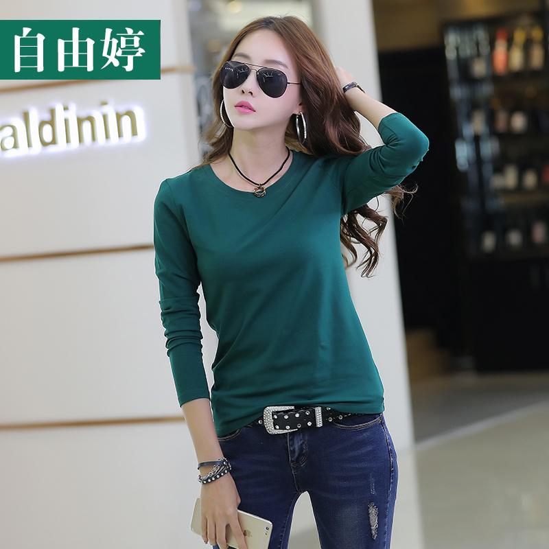 Versi Korea dari perempuan yang ketat bottoming kemeja wanita t-shirt (Hijau gelap)