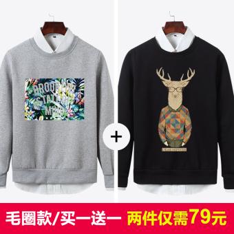 Cari Bandingkan Versi Korea dari siswa untuk meningkatkan kode leher bulat pria sweater pullover sweater (