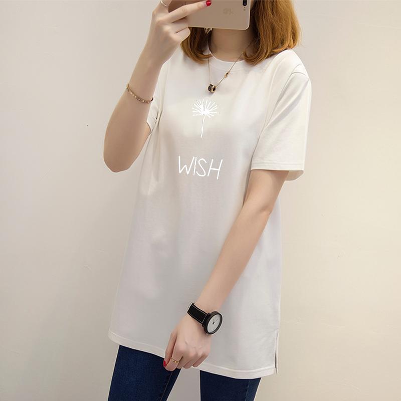 Versi Korea dari wanita kulit putih lengan pendek longgar rok t-shirt (Mutiara putih