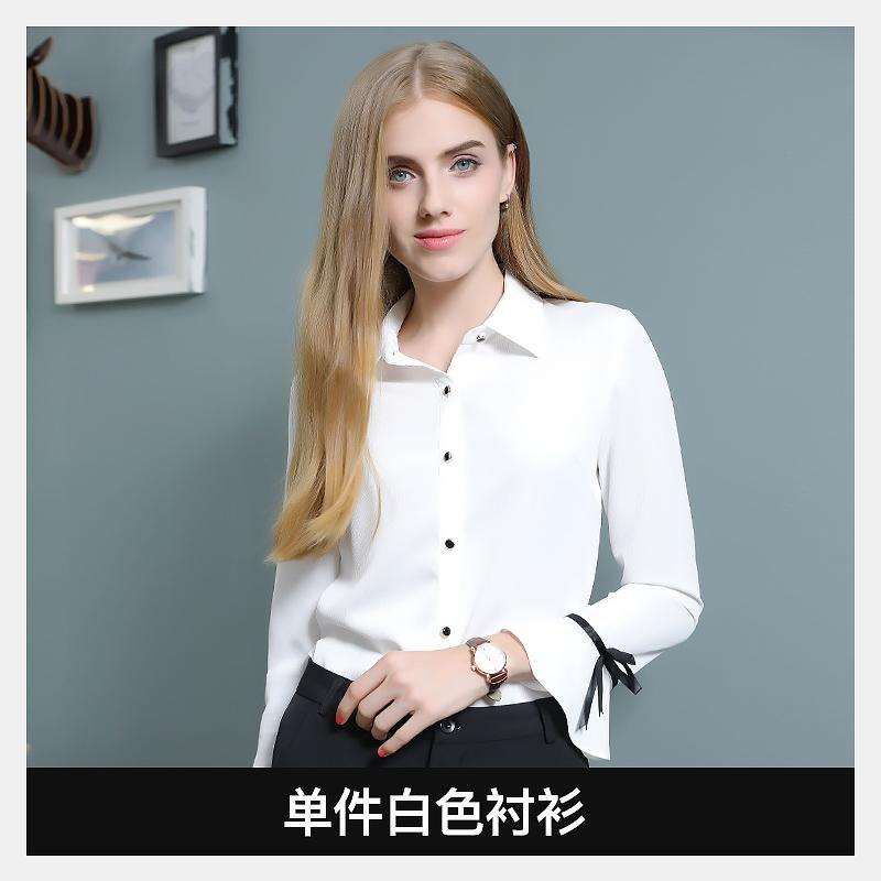 Flash Sale Versi Korea dari wanita musim gugur baru tanduk kemeja lengan kemeja lengan panjang (One-piece kemeja putih)