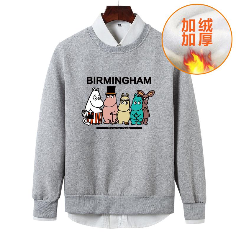 Cheap online Versi Korea musim semi kartun hewan cetak kasual kemeja sweater (Hewan foto abu