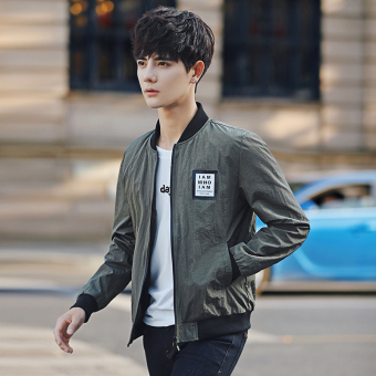 Remaja Korea Cowok Remaja Korea Cowok Jual Versi Korea Dari Laki Laki Baru