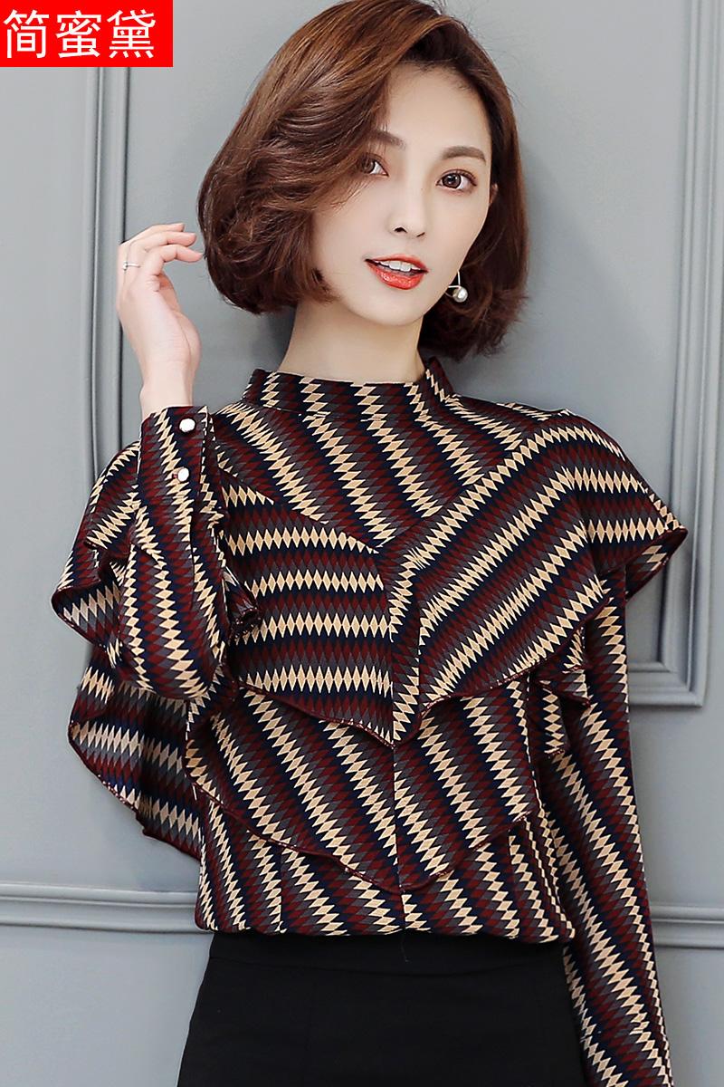 ... Flash Sale Versi Korea sifon dicetak ms flounced blus kemeja lengan panjang Gambar warna