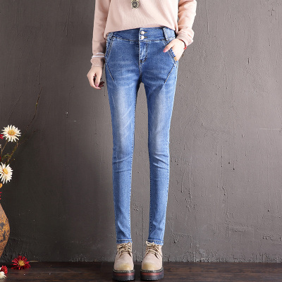 Versi Korea Slim yard besar tipis celana pensil pinggang tinggi celana jeans (Cahaya biru)