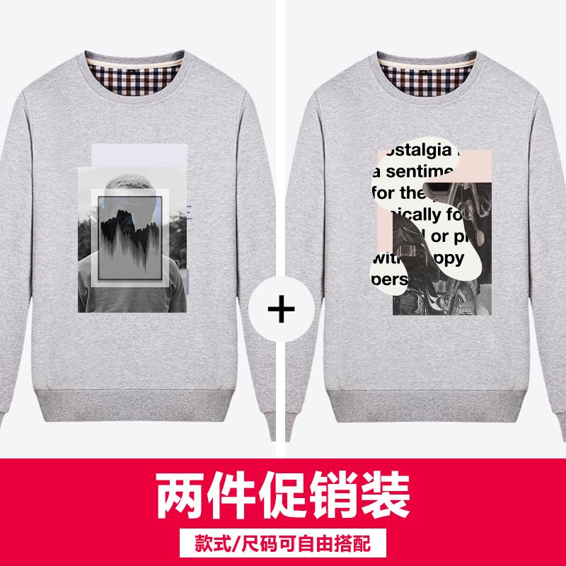 ... Versi Korea yang baru lengan panjang musim gugur pria sweater t shirt Castle Peak
