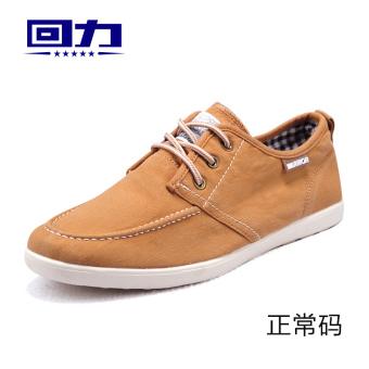 Periksa Peringkat Warrior musim panas dicuci bernapas kanvas sepatu sepatu  pria (3470 coklat) Flash ed06b2ea07