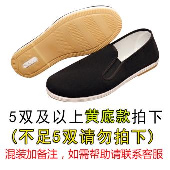 Western Hills Beijing Oldish Datar Bekerja Sepatu Pria Sepatu Kain (5 pasang atau lebih di Kuning Karet bawah tunggal sepatu)