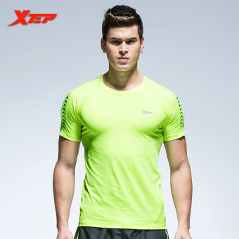 XTEP Men's Fashion Short Sleeve Tight T-shirt Clothing Summer Sporting Fashion Solid Man Base T-Shirts Men's Bodybuilding Tops (Green) - intl