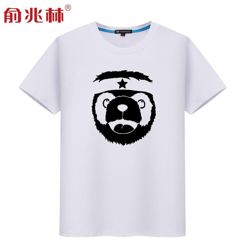 Flash Sale Yu Zhaolin kapas Korea leher bulat lengan pendek pria pria  (Putih (hitam 96928c82e4