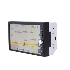 2 Din 7Inch HD Touch Screen Car Automobile FM Bluetooth Stereo MP5 Player - intl