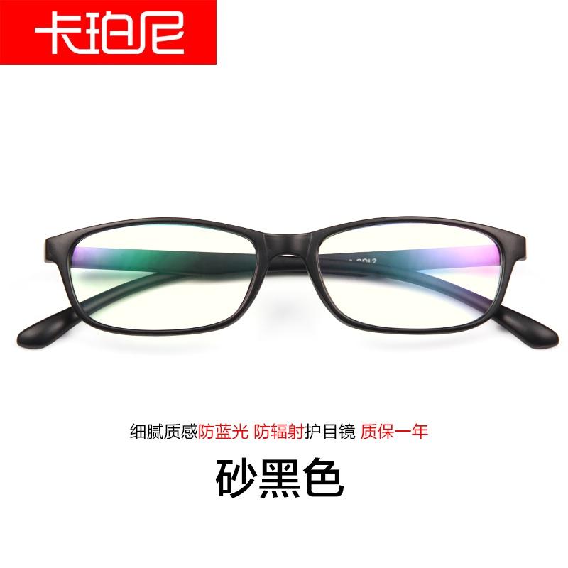 Untuk Model Laki Laki Merek Biru Bingkai Kacamata Komputer Radiasi ... 19aafb5b00