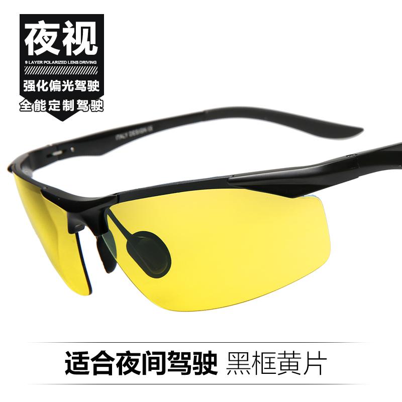 Balok tinggi balok rendah pria terpolarisasi kacamata hitam kacamata siang  dan malam malam visi cermin mengemudi 2a153c5350