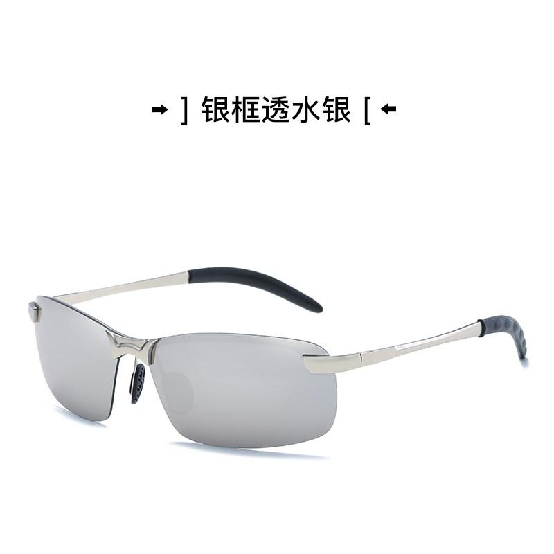 Price Checker Baru kacamata hitam pria mengemudi tanpa bingkai ... 1c314e512d