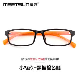 Harga Terendah Cermin Pria Dan Wanita Tidak Berderajat Cahaya Biru Radiasi Kaca Mata Flash Sale