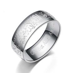 Cincin Islami Lafadz Syahadat Allah Muhammad - Silver