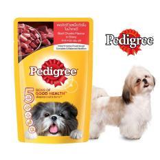 Dog Food / Makanan Anjing Pedigree Pouch Beef 130 gram ( wet food)