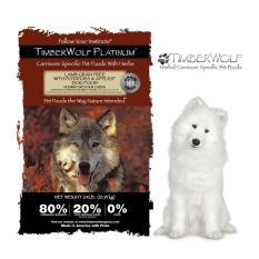 Dogfood Timberwolf Lamb & Apple 1-36kg