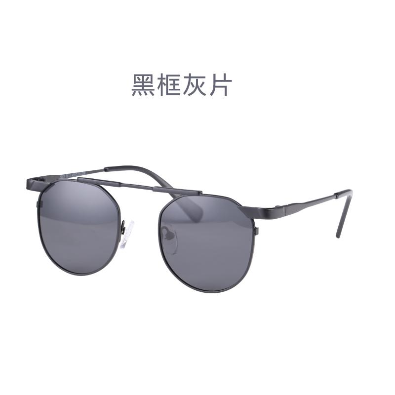 Elegan dan nyaman mata UV gadis kacamata hitam anak-anak kaca mata db3301b5c1