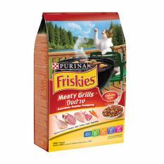 FRISKIES® Meaty Grills 1.2Kg